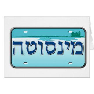 Placa de Minnesota en hebreo Tarjetón