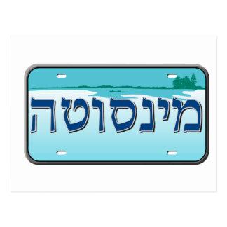 Placa de Minnesota en hebreo Postales