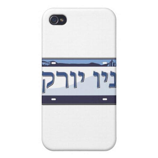 Placa de Nueva York en hebreo iPhone 4 Fundas