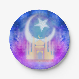 Placa de papel del Ramadán Kareem Platos De Papel