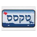 Placa de Tejas en hebreo Tarjeta
