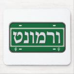 Placa de Vermont en hebreo Alfombrillas De Raton