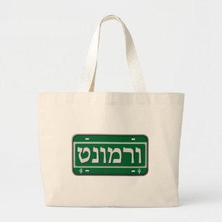 Placa de Vermont en hebreo Bolsas