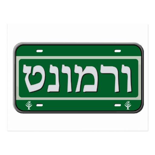 Placa de Vermont en hebreo Postal