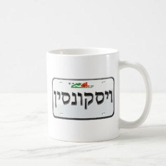 Placa de Wisconsin en hebreo Taza De Café