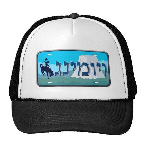 Placa de Wyoming en hebreo Gorro