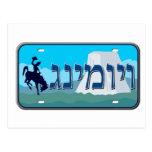 Placa de Wyoming en hebreo Postal