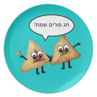 Placa del אוזניהמןפורים de Purim Sameach - turques Plato De Comida