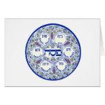 Placa feliz de Seder del Passover Felicitacion