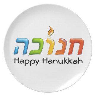 placa feliz ligera de Jánuca 3D-like Chanukkah del Platos