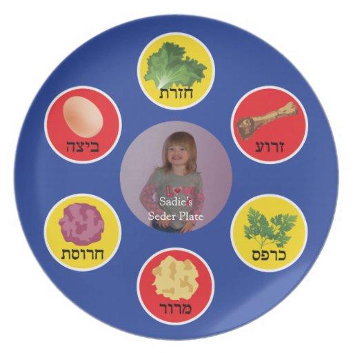 Placa personalizada de Seder (primaria/hebreo) Plato De Comida