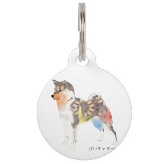 Placa shiba inu placas para mascotas