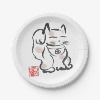 Placas afortunadas japonesas del gato plato de papel 17,78 cm