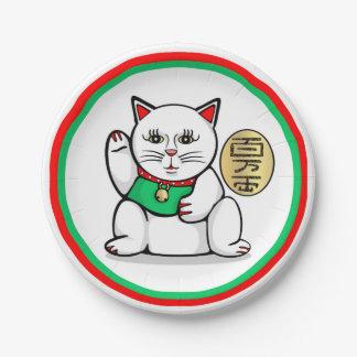 Placas de papel del gato asiático afortunado plato de papel de 7 pulgadas