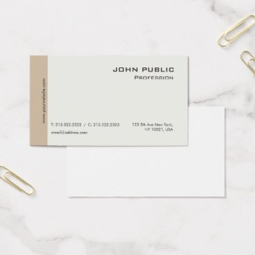 Lawyer Themed Plain Modern Professional Elegant Beige and Brown Business Card