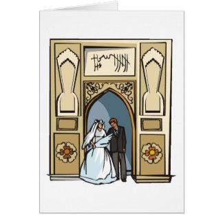 Plan 29 del boda felicitación