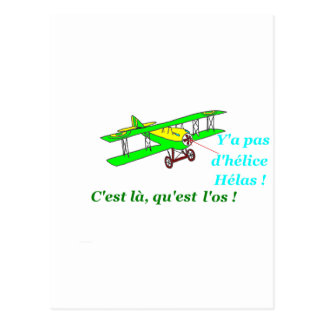 PLANE WITHOUT PROPELLER 1.PNG POST CARDS