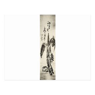 Planta de plátano y rana y haiku por Sengai Postal