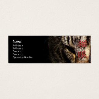 Plantilla de la tarjeta del perfil del ojo de gato tarjetas de visita mini