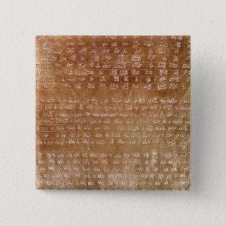 Plaque of Darius I  550-500 BC Button