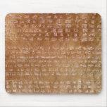Plaque of Darius I  550-500 BC Mouse Pad