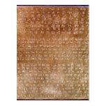 Plaque of Darius I  550-500 BC Postcard