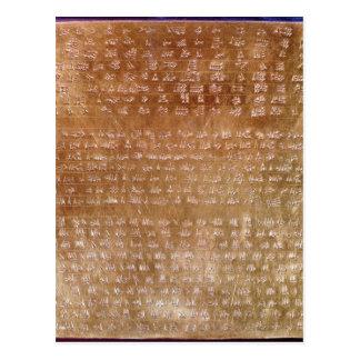 Plaque of Darius I  550-500 BC Post Cards