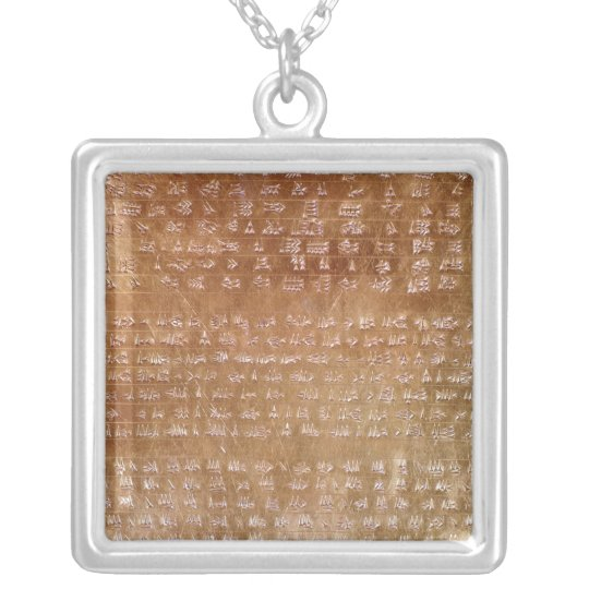 Plaque of Darius I  550-500 BC Silver Plated Necklace