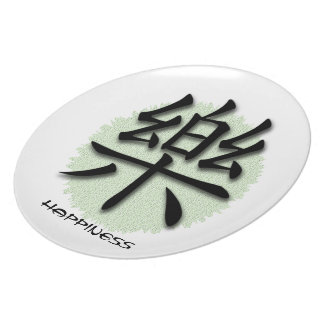 Plates With Chinese Happiness Symbol On Mat