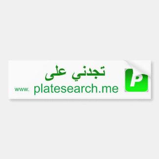 platesearch logo large zazzle, find me AR, www.... Car Bumper Sticker