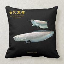 Platinum Black Arowana Throw Pillow