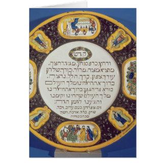 Plato del Passover de Fayeme, por Isaac Cohen de P Tarjeta De Felicitación