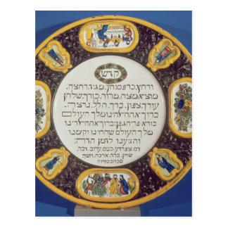 Plato del Passover de Fayeme, por Isaac Cohen de Tarjetas Postales