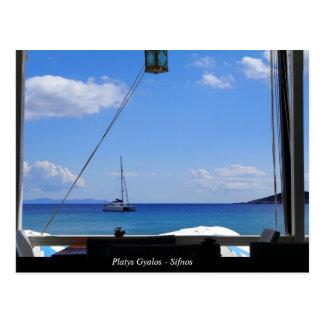 Platys Gyalos - Sifnos Postcard
