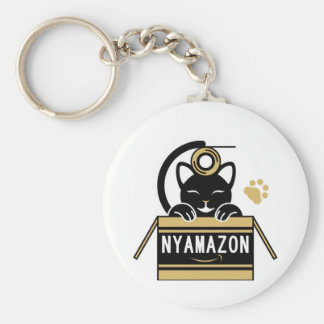 Play with the gummed cloth tape the cardboard keychain