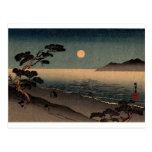 Playa iluminada por la luna en Japón no.1 Tarjetas Postales