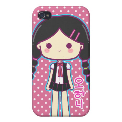 Playful Kiss:Oh Ha Ni Vector iPhone 4 speck case Covers For iPhone 4