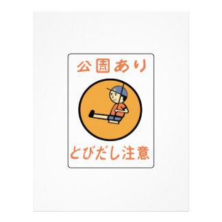 Playground, Japanese Sign Letterhead