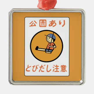 Playground, Japanese Sign Square Metal Christmas Ornament
