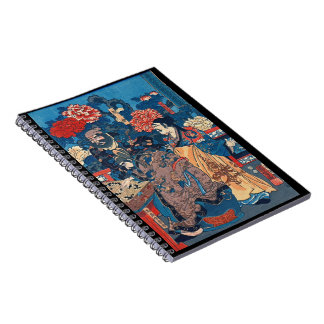 Playing Games 1853 Spiral Notebook
