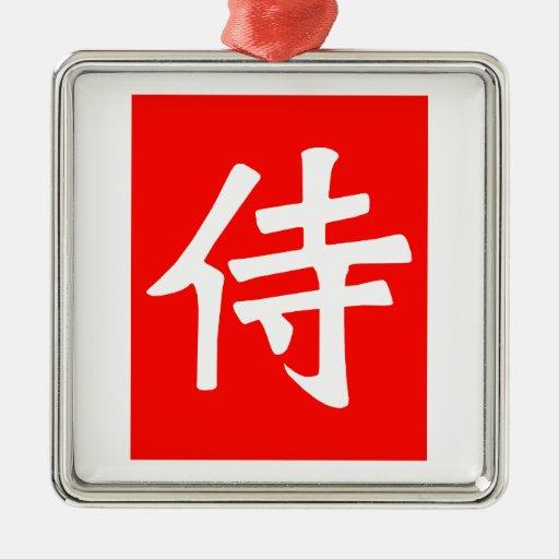 Plaza Roja del kanji del samurai Adorno De Navidad