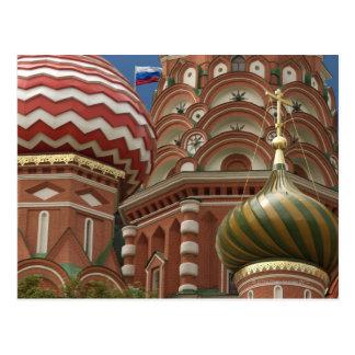 Plaza Roja, Federación Rusa Tarjeta Postal