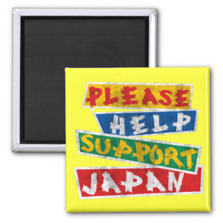 Please Help Support Japan 2 Inch Square Magnet