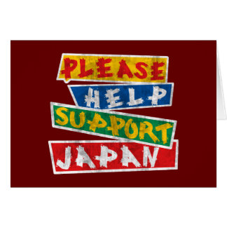 Please Help Support Japan Card