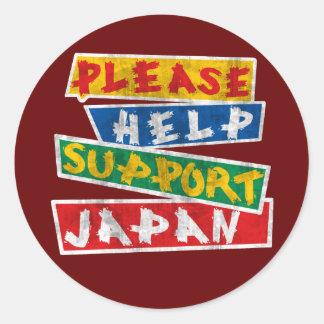 Please Help Support Japan Classic Round Sticker