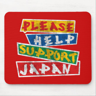 Please Help Support Japan Mouse Pad