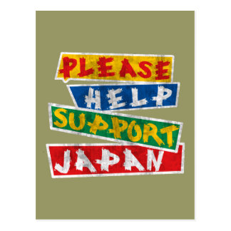 Please Help Support Japan Postcard