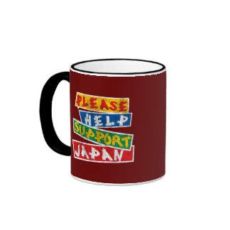 Please Help Support Japan Ringer Mug