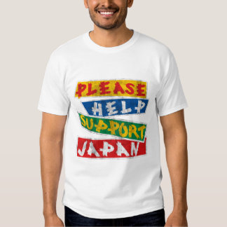 Please Help Support Japan T Shirt