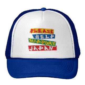 Please Help Support Japan Trucker Hat